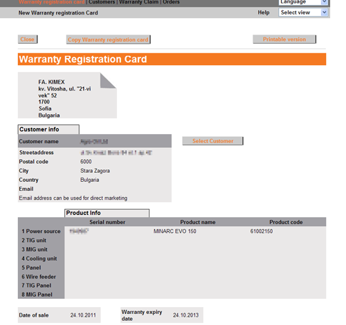 Kemppi Warranty Card